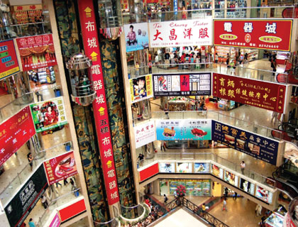 Shenzhen Lifestyle Tour