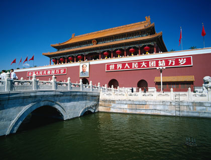 Beijing Highlights - Tiananmen Square, Forbidden City & Mutianyu Great Wall