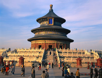 Classic Beijing - Tiananmen Square, Forbidden City, Temple of Heaven & Summer Palace