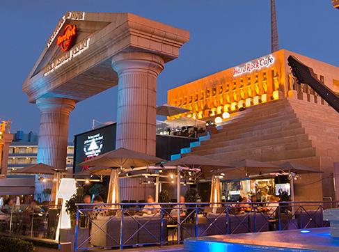 Hard Rock Cafe Tenerife - Skip-the-Line