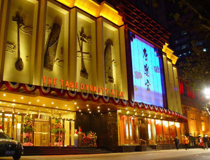 Traditional Tang Dynasty Show & Dinner - Private Tour
